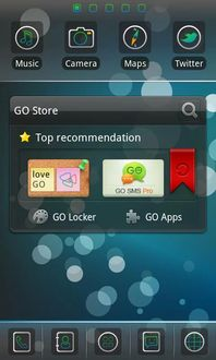 Bberry Theme Go Launcher Ex