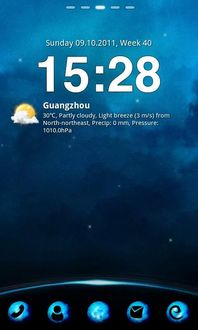 Blue Planet Theme Go Launcher