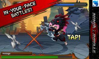 Ninja Royale Rpg